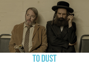 to-dust